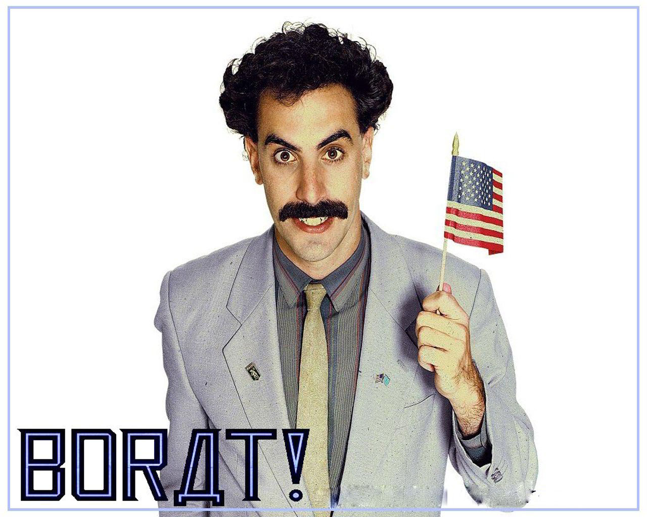 8e719 1d borat (sacha baron cohen) and wife give $1 million to help syrian
